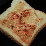 Kuriose Auktionen: Jesus oder Brad Pitt auf Toast